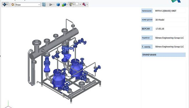 MFP14 - 3D модель